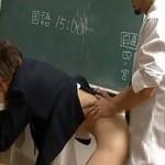 【ゲイ動画 pornhub】美し過ぎるイケメン高校生に男性教師が発情!2人きりの放課後の教室で禁断アナルSEX!