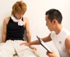 【ゲイ動画 pornhub】マッサージ(?)が気持ち良すぎて体がビクンビクンと感じちゃうイケメンたちのアナルファック!!