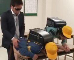 【ゲイ動画 tube8】3年G組ショタコン先生!「おしり痛いよぉ」と泣き叫ぶ小○生を教室FUCK!!