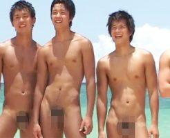 【ゲイ動画 pornhub】友達みんなで大乱交、女なんていらない雄だらけの連結ケツ穴ファック!イケメン全裸でちんぽいじり!