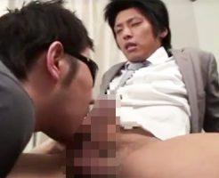 【ゲイ動画 gotporn】ケツ穴、ちんぽがザーメンまみれ!イケメンリーマンがスーツ着衣で快楽中出しアナルファック!