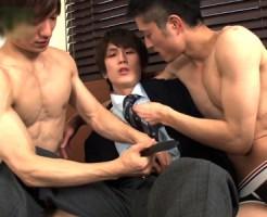 【ゲイ動画 pornhub】ジャニ系高校生がちょっぴり年上のイケメンお兄さん2人から大人セックスを教え込まれる3Pファック!!