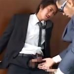 【ゲイ動画 pornhub】仕事中に同僚のチンポをパクり!イケメンリーマンのトロマンの奥に注ぎ込まれる大量ザーメン・・・