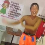 gei_vine20161214_2