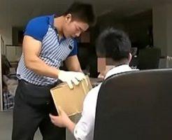 【ゲイ動画 xvideos】佐川男子のような宅配お兄さんを薬と酒を盛り昏睡レイプ!マッチョな体をリーマンがゲイセックスで犯す