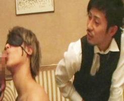 【ゲイ動画 pornhub】美男子ホストを調教する店長!目隠しされアナルをいじって悦に入りケツ穴ガン堀りセックスしてザーメン顔射